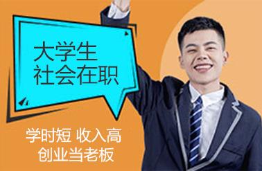 云南必威官网亚洲体育电脑学校短期精品就业班