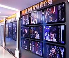 云南必威官网亚洲体育电脑学校实训中心