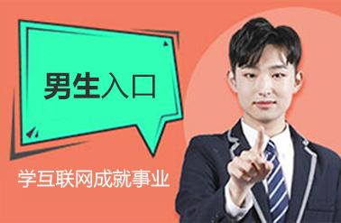 云南必威官网亚洲体育电脑学校男生成就事业