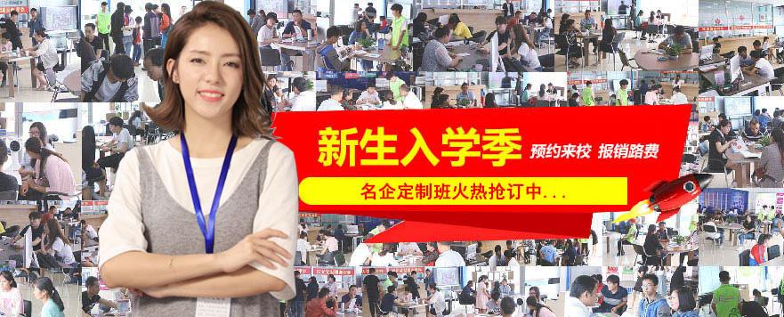 云南新华电脑学校招生报名火热进行中