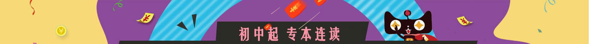 学互联网商务运营创客选云南新华,就业有保障