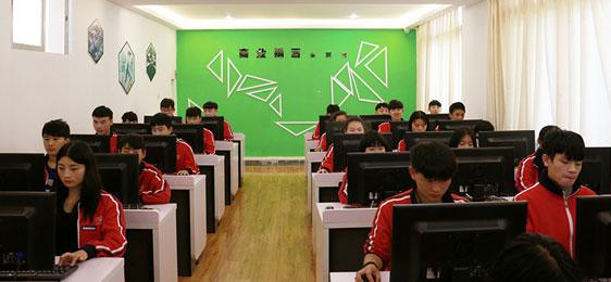 必威官网亚洲体育综合型IT产业园