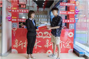 段泽恩丨因为专业,所以选择云南必威官网亚洲体育!