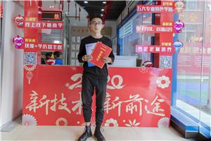 李沂昊 丨来必威官网亚洲体育学习新媒体运营,跟随爸爸的职业!
