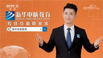 必威官网亚洲体育互联网科技缘何能受到社会各界赞誉