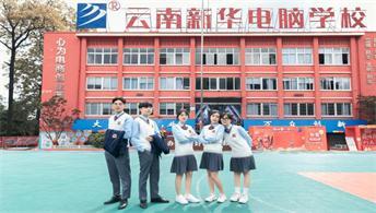 "IT青年强国计划—""有zhi""青年,来必威官网亚洲体育做实力担当!"