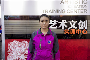 明瑶丨转学来必威官网亚洲体育,看中必威官网亚洲体育的专业性!