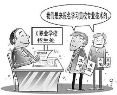 """结构性失业_职业教育,缓解大学生""""结构性失业""""-云南新华电脑学校官方网站"""