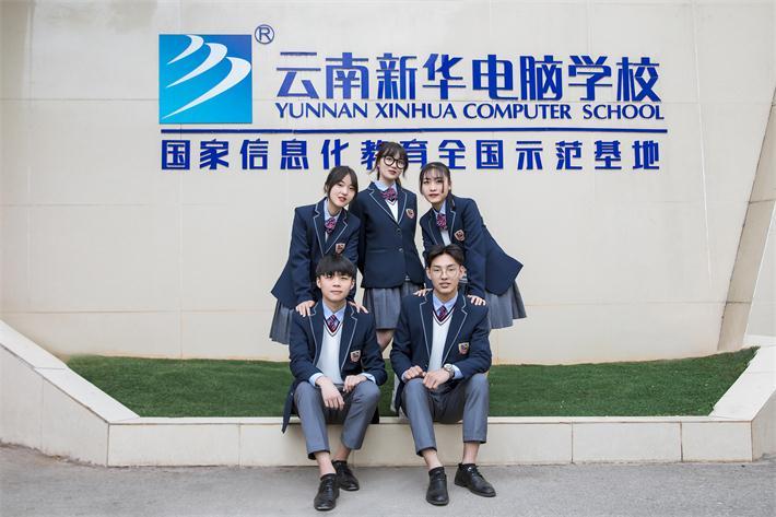 @云南考生,#选专业和选学校哪个更重要#?